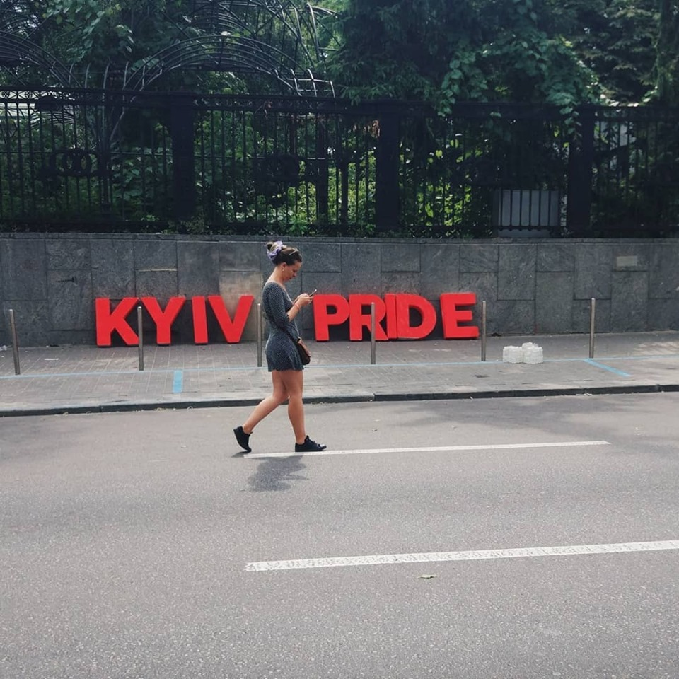 Horchynska at Pride in Kyiv.