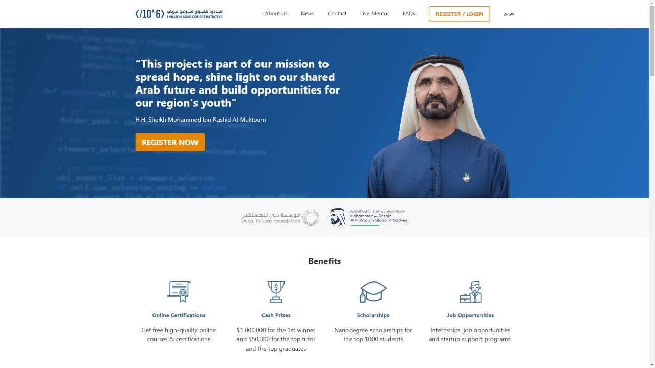 تعل م تطوير المواقع الإلكترونية و تطبيقات الأندرويد و تحليل البيانات مجان ا International Journalists Network