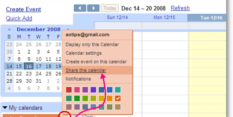 share my google calendar